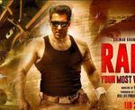 સલમાન ખાનની ફિલ્મ 'રાધે' 13 મેના રોજ થશે રીલિઝ